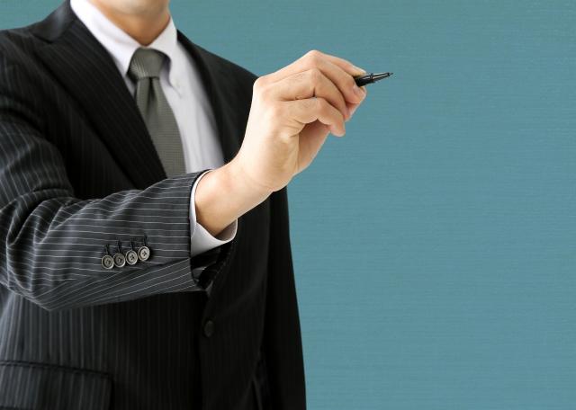 独立して仕事をはじまる前に知っておくべき注意点とは?職種もご紹介