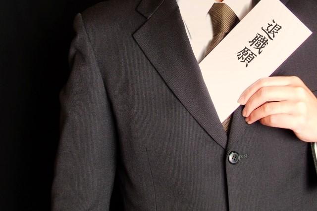 企業勤めを退職してフランチャイズ加盟する前に知っておくべきこと!