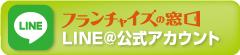 SNS_sbn_line