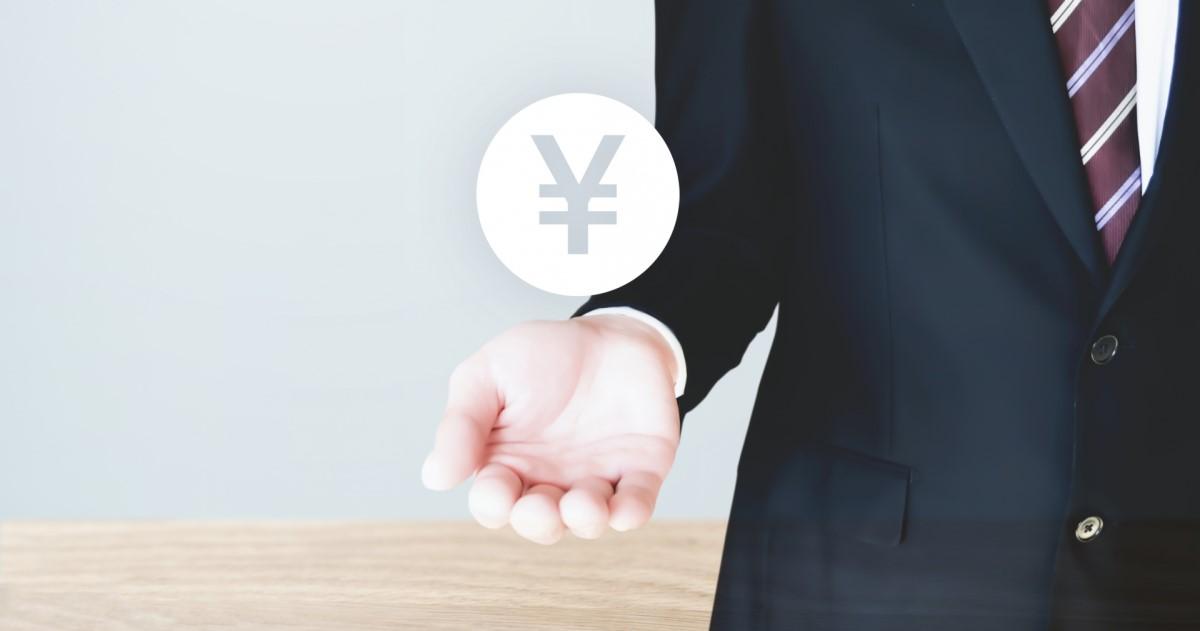 資金調達で起業するやり方とは?融資時の審査ポイントなどを解説!