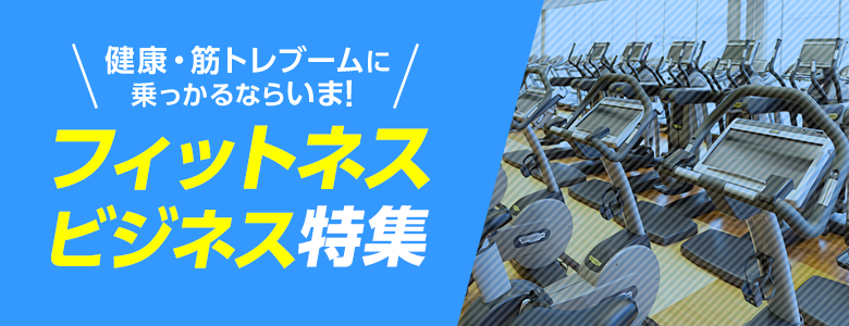 banner_ttl